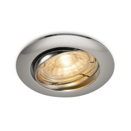 SLV Pika Downlight GU10 7.5cm chrome
